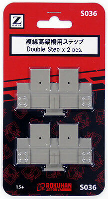 Rokuhan S036 Z Scale Double Step 2 pcs. (1/220 z scale)