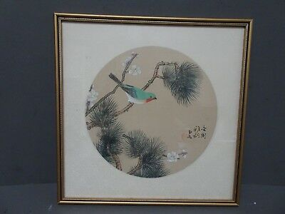 Vintage Chinese Painting on silk. Framed, signed and stamped.