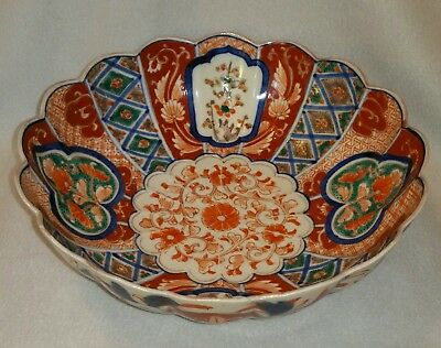 Japanese Imari Porcelain Bowl Brocade Panel Interior Scalloped 19th Cent. 9-3/4""