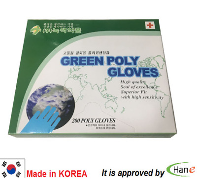 Korea Disposable Clear Plastic Sanitary Gloves Food Kitchen Restaurant 200P Cook