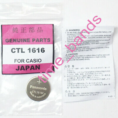 Panasonic CTL1616F Casio Rechargeable Battery for: G-Shock, Pro Wave, Pathfinder