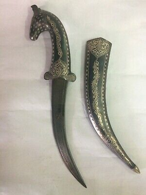 Antique Vg Horse Islamic Arabic Dagger Knife with Silver inlays Free return