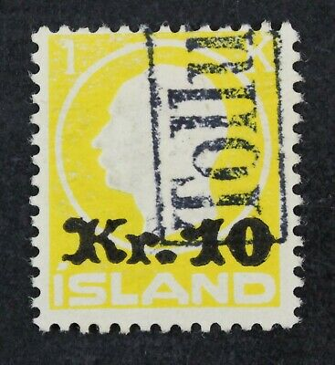 """CKStamps: Iceland Stamps Collection Scott#141 Used Signed """"S"""" CV$850"""