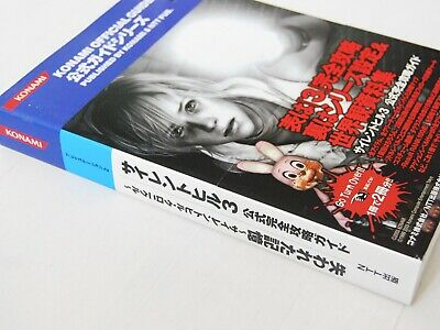 Lost Memories Silent Hill Chronicle SH 3 Official Complete Guidebook Jpn Import