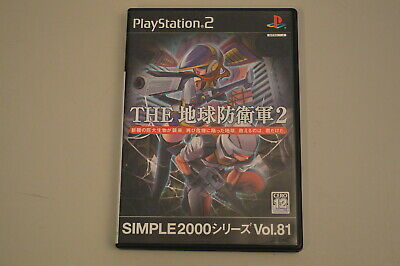 The Earth Defense Force 2 Japan sony playstation 2 PS2 Game