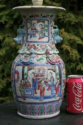 Fine Large Antique Chinese Hand-painted Famille Rose Vase