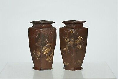 A Pair of Fine 19thC Meji Period Miniature Bronzed with Gilt Relief Vases