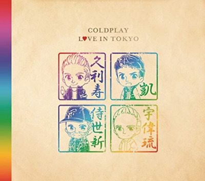 Coldplay-Love In Tokyo-Japan Only Cd+Book E78