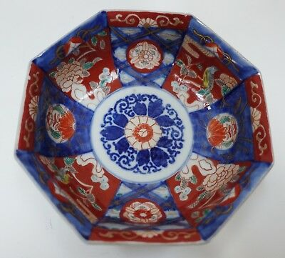 "UU113 ANTIQUE JAPANESE IMARI BOWL, 7"" diameter, porcelain hand painted MEIJI"