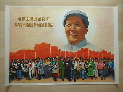 Poster, Plakat, China 1967. The sunshine of Mao Tse-Tung's thought