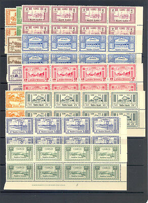 Maldive Islands Sg 51-61 1960 Set As Plate And Imperf Blocks Of 8 Mnh