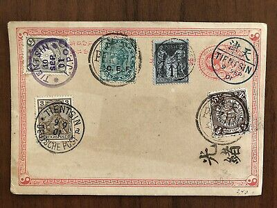 China Old Postcard Stamps Of Countries Tientsin 1901 !!