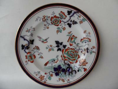 Antique Victorian 1851+ Charles Meigh Opaque porcelain Oriental peony bird plate