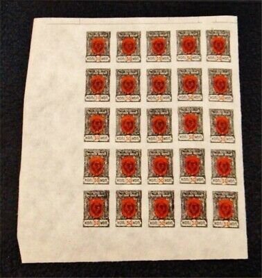 nystamps Russia Far Eastern Republic Stamp # 58 Mint OG H / NH $56