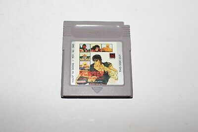 Fist Of The North Star (Nintendo Gameboy) Cart Only GREAT Shape Game Boy