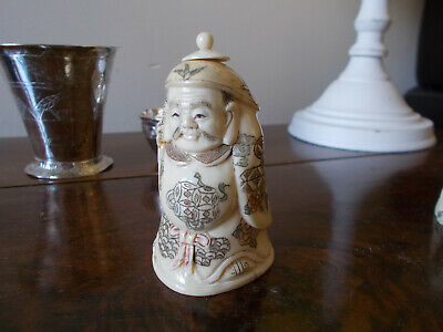 Antique Oriental Snuff Bottle Chinese or Japanese