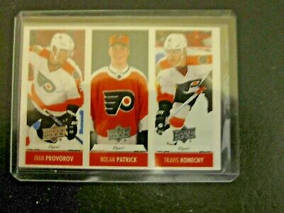 Any hockey card: $1 to $5 each! You choose! Rookies, jerseys, inserts & autos