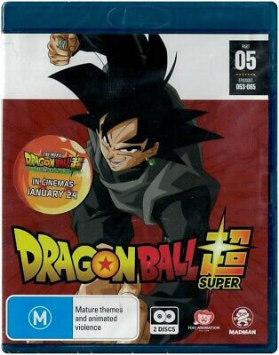 """DRAGON BALL SUPER: Part 5 Episodes 53-65"" Blu-ray, 2 Disc Set - Region [B] NEW"