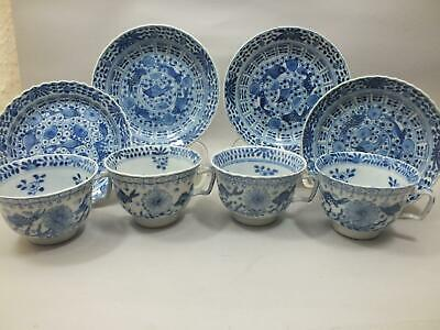 FOUR CHINESE PORCELAIN CUPS AND SAUCERS WITH BLUE FISH 19thC