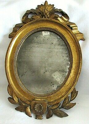 Antique French Wood Gold Leaf Bronze Finish Hand Carved Wall Mirror