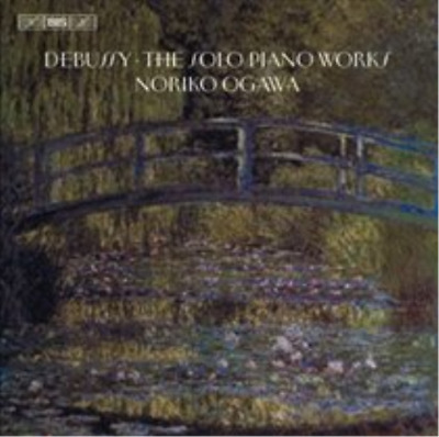 Debussy: The Solo Piano Works CD NEW