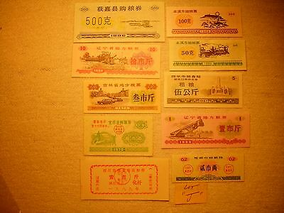 Lot Foreign Paper Money China Food Ration Coupon 500,100,50,10,3 Bills 10 Pc Lot