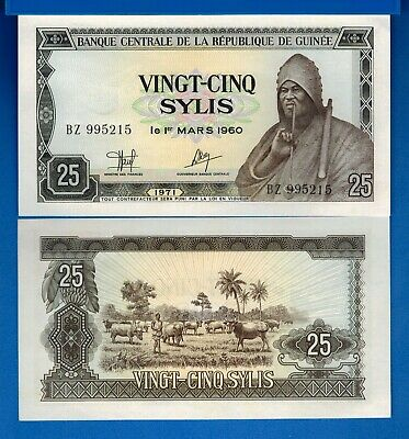 Guinea P-17 25 Sylis Year 1971 Uncirculated Banknote Africa