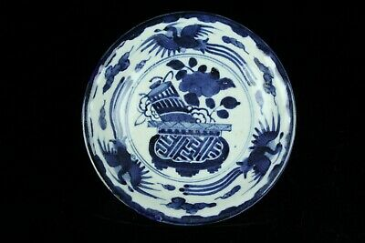 Mar175 Chinese Late Qing Blue&white Porcelain Phoenix Plate