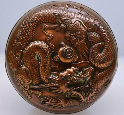 a good antique 19th century Chinese circular copper dragon box & cover c.1900's