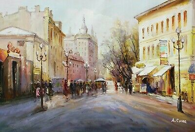 "Old Arbat Moscow , original Russian oil painting by Andrey Stas 24x36"" 62x92 cm"