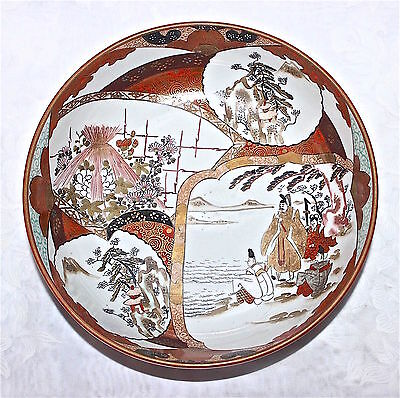Meiji Japanese KUTANI 九谷焼 Hand Painted Fuji Mount Figures Scenic Lrg Bowl Signed