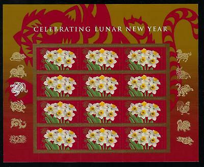 Scott #4435 2010 44 Cent Chinese New Year Issue Sheet Of 12  Mnh Vf Cat $13!