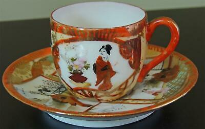Petite Japanese Kutani Teacup / Demitasse, Delicate Porcelain, Mint Condition