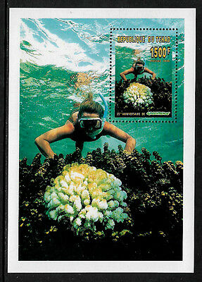 Chad #655 MNH S/Sheet - Coral Diver - Greenpeace