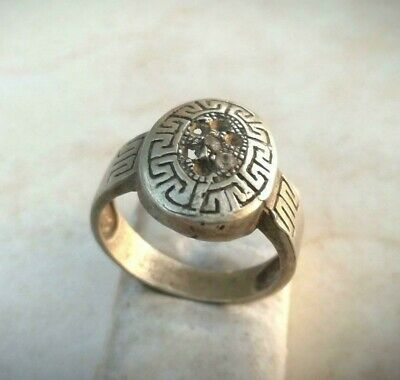 Extremely Ancient Antique Ring Roman Bronze Stunning Artifact Rare Type