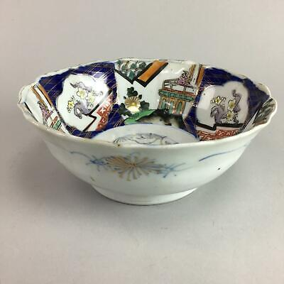 Japanese Porcelain Snack Bowl Kashiki Tea Ceremony Vtg Arita Floral Gold  PT482