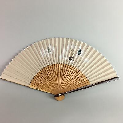 Japanese Folding Fan Vtg Sensu Paper Bamboo Hand Printed Sake Bottle 4D252