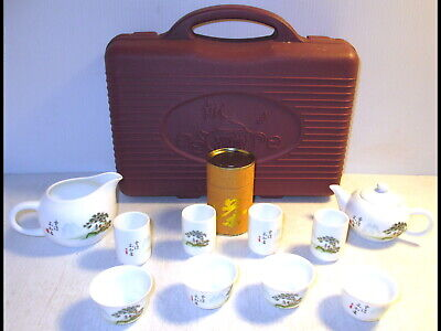 Portable/Travel/Outdoor Tea/Sake Set Teaset Asian Design Hard Case Teapot/Cups