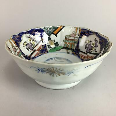 Japanese Porcelain Snack Bowl Kashiki Tea Ceremony Vtg Arita Floral Gold  PT480