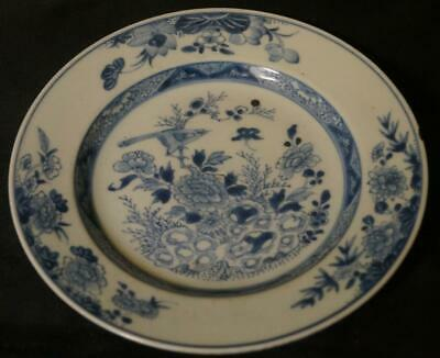 "Antique Chinese Porcelain Blue White Plate Possibly Ming Qing ? Dynasty 9"" dia"
