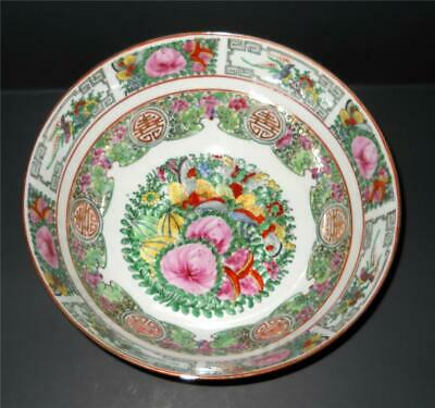 "Vintage Chinese Rose Medallion China Bowl 10"" x 4.5"" Birds Fruit Florals"