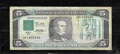 Liberia #19 1989 Vg Circ Old $5 Dollars Banknote Paper Money Currency Bill Note