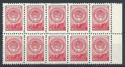 Russia 1954 Sc# 1689  Arms of USSR  block 10  MNH
