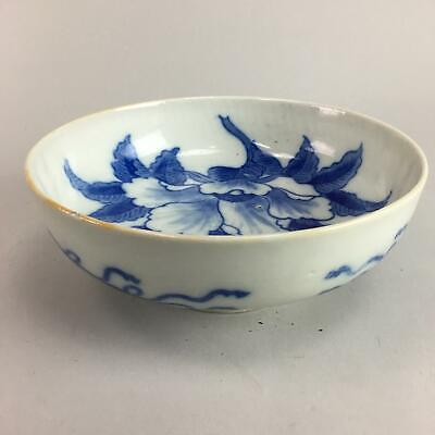 Japanese Porcelain Snack Bowl Arita  Kashiki Tea Ceremony Vtg Sometsuke PT486