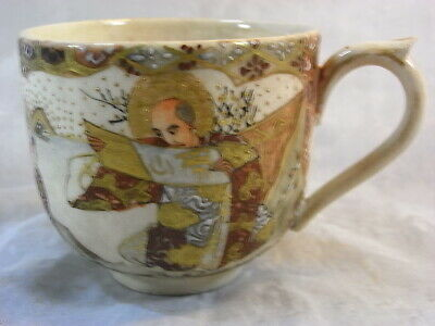 Satsuma Ancienne Tasse The Faience Emaille Asiatique Personnage Japon Japan