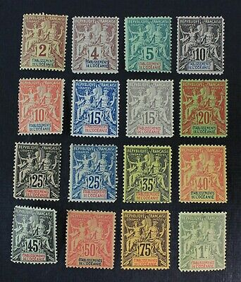 CKStamps: French Polynesia Stamps Collection Scott#2/20 Mint NH/H OG, NG