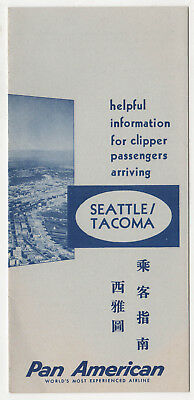 1955 SEATAC Brochure SEATTLE TACOMA AIRPORT PanAm Airlines PAN AMERICAN Airways