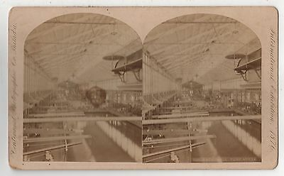 1876 CENTENNIAL EXPOSITION Philadelphia Pennsylvania EXPO World's Fair PUMP Hall