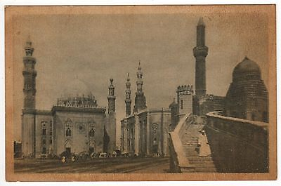 CAIRO EGYPT PC Postcard AFRICA African EGYPTIAN Middle East SULTAN HASSAN MOSQUE