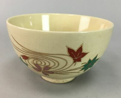 Kyo Ware Japanese Tea Ceremony Bowl Chawan Beige Vtg Pottery Ceramic GTB337